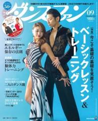 dancefan20130727