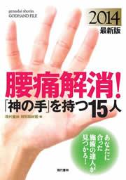 kaminote3